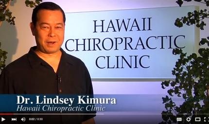 Hawaii-Chirpractic-Clinic-TV-Commercial.jpg