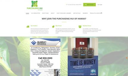 purchasinghui-thumbnail.jpg